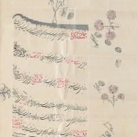 Ghabaleye-Nekahiyeye-Marhome-sartip-mohammadreza-khane-gazi-ba-fateme-khanom-molaghab-be-mahi-soltan-dokhtare-agha-mohammad-esmaeil-khane-gazi