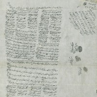 Vasiat-nameye-marhoume-mohammadreza-khan-sartipe-gazi