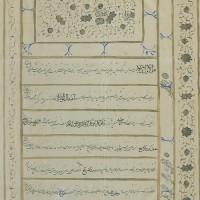 ghabaleye-nekahiyeye-marhome-mohammad-hassan-khane-gazi-ba-farokh-soltan-dokhtare-haj-mohammad-hossein-khane-gazi