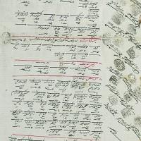 vasiatnameye-haji-ahmad-khane-gazi-farzande-agha-yousef-khan-1