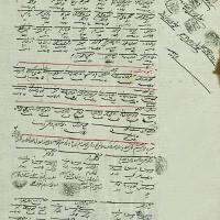 vasiatnameye-haji-ahmad-khane-gazi-farzande-agha-yousef-khan-jad-amjad-khandan-haye-bromand-va-ahmadi-gazi-2